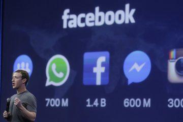 """Фејсбук додаде нова опција таканаречена """"Препознавање на Лице"""""""