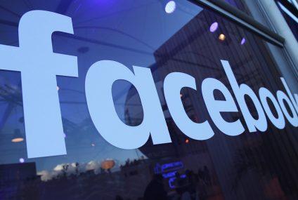 Фејсбук доживеа голем пад на своите акции!