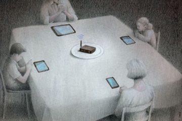 Илустрации во кои е прикажано современото општество