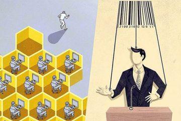 Социјалните мрежи и нивните апликации во 3D илустрација