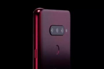 LG најави телефон со пет камери
